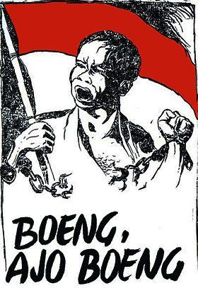 Poster Boeng Ajo Boeng, oleh Affandi