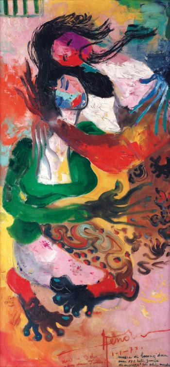 Aku dan Istriku (1977) oleh: Hendra Gunawan