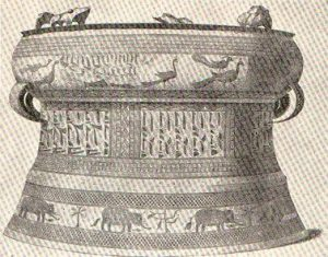 Gong nekara selayar, contoh benda seni perunggu prasejarah