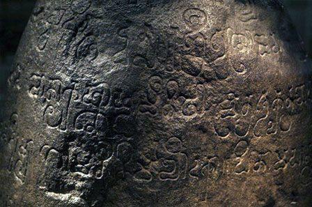 Prasasti Tugu, peninggalan Kerajaan Tarumanegara