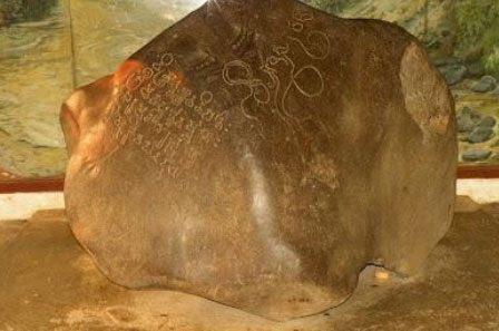 prasasti-ciareteun-peninggalan-kerajaan-tarumanegara