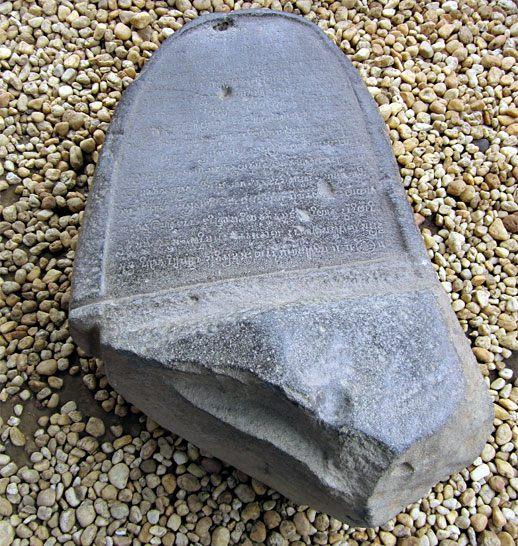 prasasti-kerajaan-sriwijaya-karang-berahi